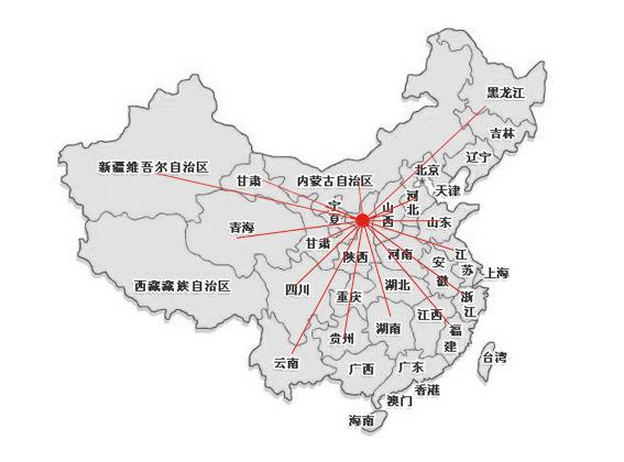 神木天元化工销售网络图