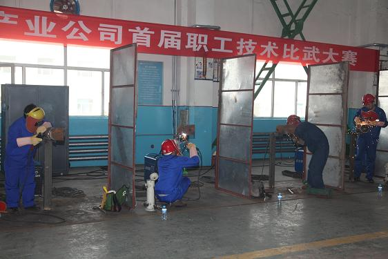 公司承办神木煤化工产业公司首届职工技术比武大赛
